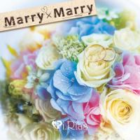 Marry×Marry【TYPE-A】