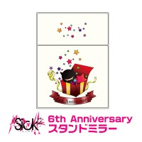 Sick2 【6th Anniversary】スタンドミラー
