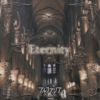 Eternity【TYPE-A】