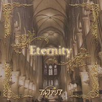 Eternity【TYPE-B】