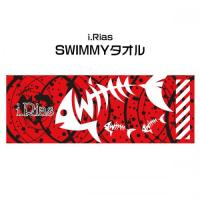 i.Rias SWIMMYタオル