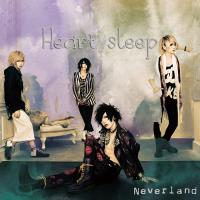 Heart sleep【C-Type】