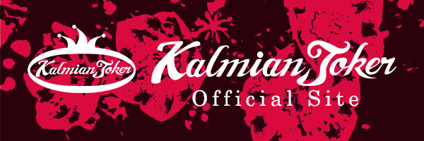 Kalmian Joker Official Site
